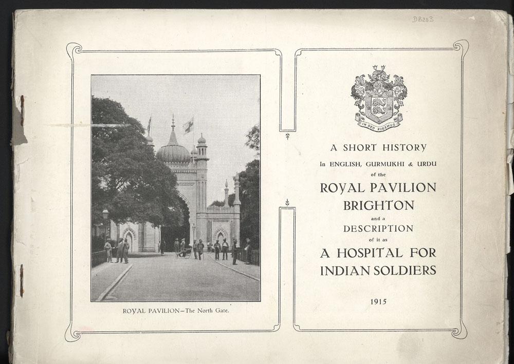 Indian Military Hospital Royal Pavilion Brighton 1914 - 1915
