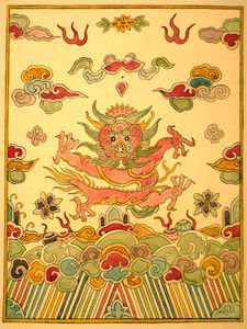 Decorative Design with Dragon Amid Clouds