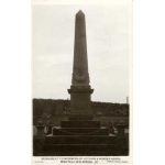 Thumbnail image for WAR MEMORIAL, SOUTH AFRICA