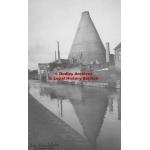 Thumbnail image for Dial Glass Cone, Plowden and Thompson Ltd., Stourbridge