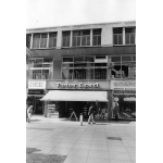 Thumbnail image for Peter Lord, Park Street, Walsall