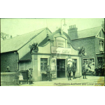 Thumbnail image for Photograph: Hoddesdon cinema