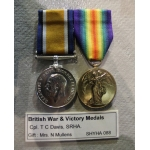 Thumbnail image for group of three (BWM, AVM, IS Bar) awarded to Cpl T C Davis 1914-18